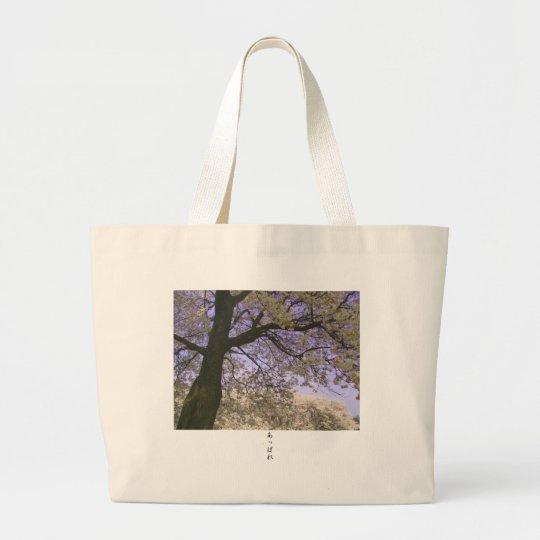 El cerezo en Japón 2 Bolsa De Tela Grande