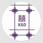 El chino anuda favor doble del boda de la felicida pegatina redonda