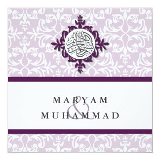 El compromiso del boda del damasco del Islam Invitacion Personal
