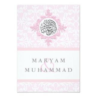 """El compromiso del boda del damasco del Islam Invitación 5"""" X 7"""""""