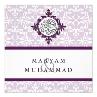 El compromiso del boda del damasco del Islam islám Invitacion Personal