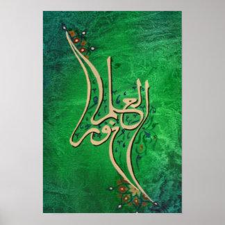 El conocimiento es poster árabe ligero de la calig