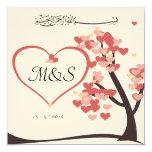 El corazón islámico del árbol de amor del comunicado personal