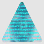 El crimen invisible pegatinas trianguladas