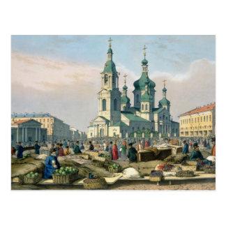 El cuadrado del heno en St Petersburg, c.1840 Postales