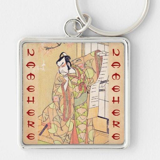 El cuarto Ichikawa Danjuro como samurai del alto Llavero Cuadrado Plateado