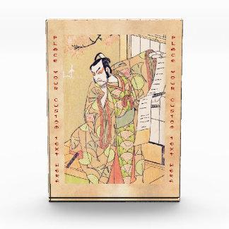 El cuarto Ichikawa Danjuro como samurai del alto