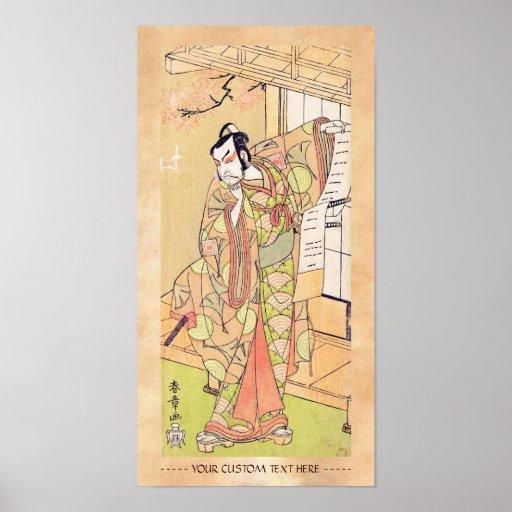El cuarto Ichikawa Danjuro como samurai Shunsho Poster