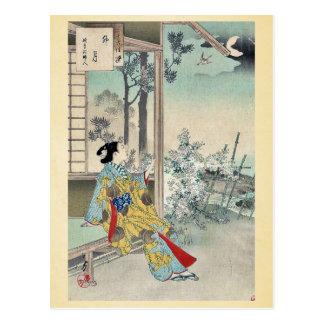 El cuarto mes por Mizuno Toshikata Ukiyoe Tarjetas Postales