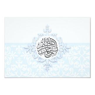 """El damasco islámico del Islam le agradece Invitación 3.5"""" X 5"""""""
