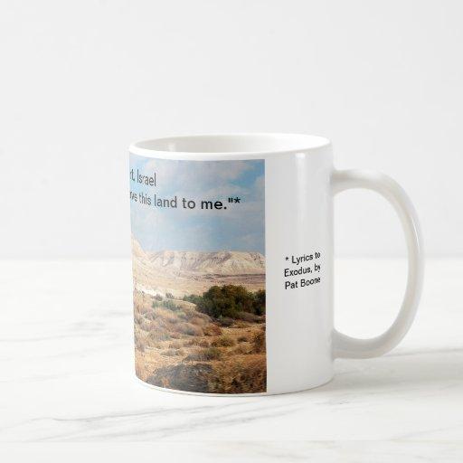 """El desierto de Judean, taza de Israel """"esta tierra"""