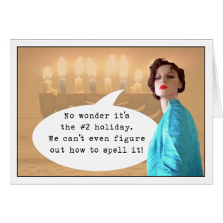 El día de fiesta #2 tarjeta de felicitación