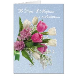 El día de las mujeres internacionales, primavera tarjeta de felicitación