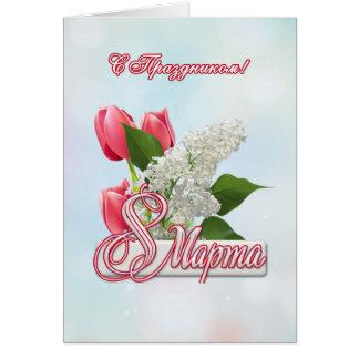 El día de las mujeres internacionales rusas tarjeta de felicitación