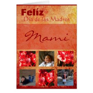 El día de madre tarjeta de felicitación
