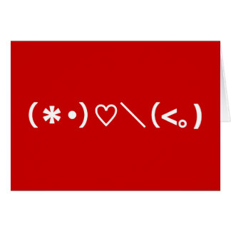 El día de San Valentín feliz/Emoticons japoneses Tarjeta De Felicitación