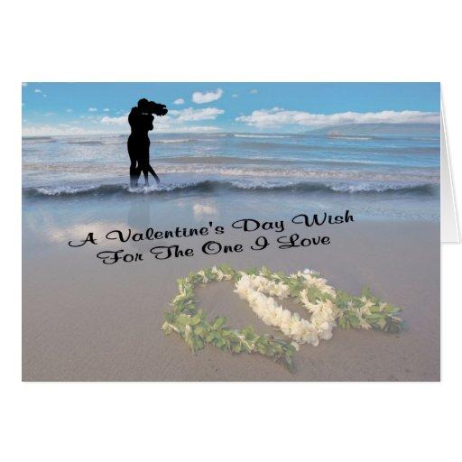 El día de San Valentín usted es mi mensaje #2 del  Felicitaciones