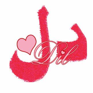 El Dil-Corazón puso su nombre del amor uno Escultura Fotografica