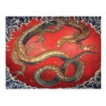 El dragón de Hokusai Postal