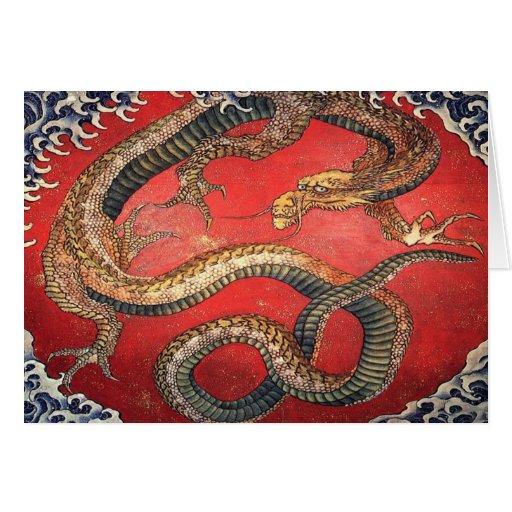 El dragón de Hokusai Tarjeta