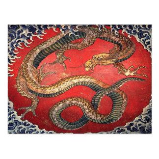 El dragón de Hokusai Postales