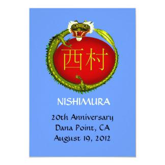 """El dragón de Nishimura invita Invitación 5"""" X 7"""""""