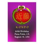El dragón del monograma de Kondo invita Invitación 12,7 X 17,8 Cm