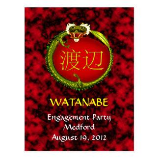 El dragón del monograma de Watanabe invita Postal