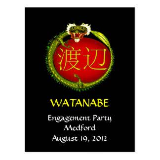 El dragón del monograma de Watanabe invita Tarjeta Postal