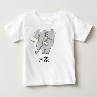 El elefante y la camiseta china playera para bebé