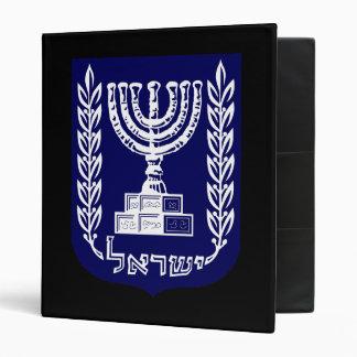 El emblema de Israel - versión del Knesset