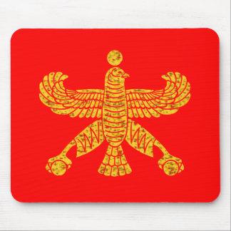 El estándar persa de Cyrus el grande Alfombrilla De Raton