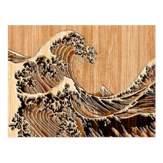 El estilo de madera de bambú del grano de la gran postales