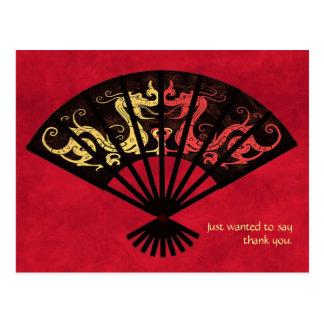 El fan asiático le agradece postal