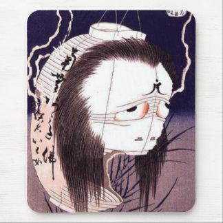 El fantasma de Oiwa de Katsushika Hokusai Alfombrillas De Ratones