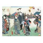 El festival del Año Nuevo, Tarjeta Postal