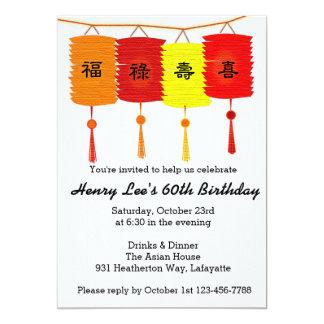 El fiesta chino de B'day del encanto de las Invitación 12,7 X 17,8 Cm