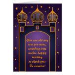 El fiesta de las noches árabes le agradece la tarj tarjeta