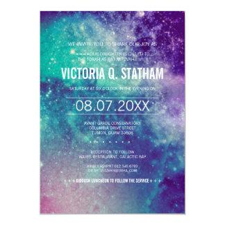 """El fiesta de Mitzvah del palo de la galaxia invita Invitación 5"""" X 7"""""""