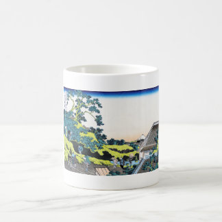 El Fuji visto del paso Hokusai de Mishima Taza Clásica