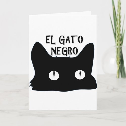 El Gato Negro  _ The Black Cat Holiday Card