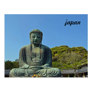 El gran Buda de la postal de Kamakura