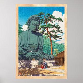 El gran Buda en el hanga de Kamakura Hasui Kawase Impresiones
