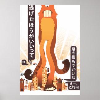 El gran poster de Immoto