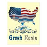 El Griego americano arraiga las postales