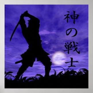 El guerrero de dios poster