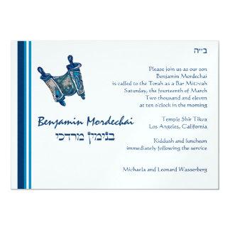 """El HIELO clásico de Torah invita Invitación 5"""" X 7"""""""