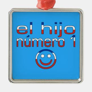 El Hijo Número 1 - Number 1 Son in Chilean Square Metal Christmas Ornament