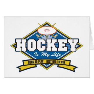 El hockey es mi vida felicitación