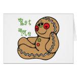 El hombre de pan de jengibre me come navidad tarjeta de felicitación